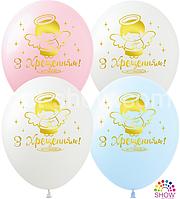 """Воздушные шарики З Хрещенням 12"""" (30 см) ТМ Show"""