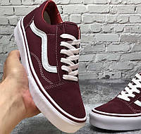 Мужские и женские кеды Vans old school бордовые Ванс. Живое фото. Реплика (ванс олд скул, vans old skool)