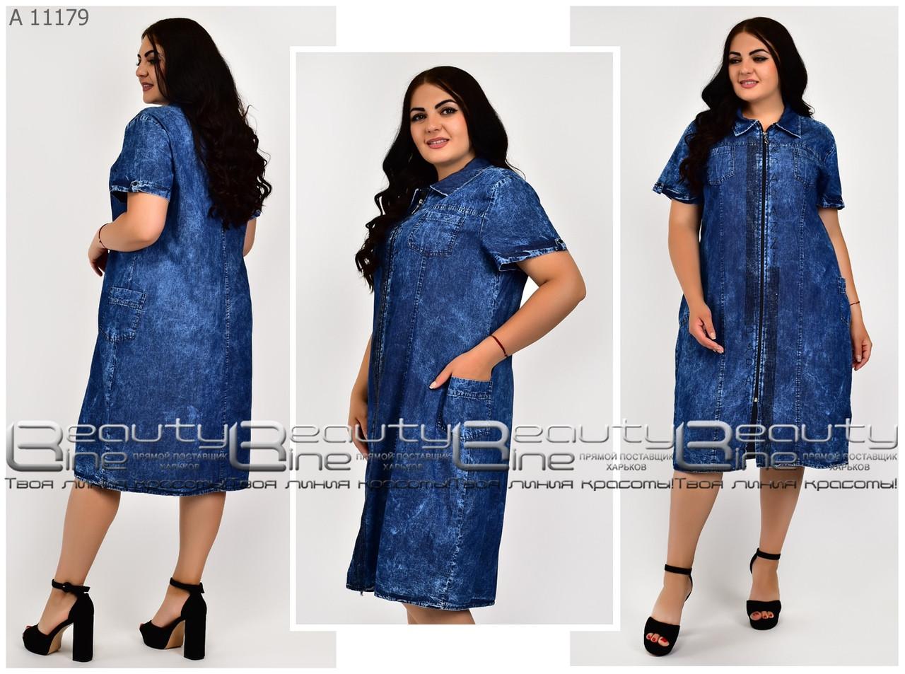 Турецкое х/б джинсовое платье с коротким рукавом Размеры евро 52\54\56\58\60