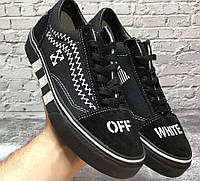 Мужские кеды Vans Old Skool X Best Off White Custom black. Живое фото. Реплика (ванс олд, кеды ванс)