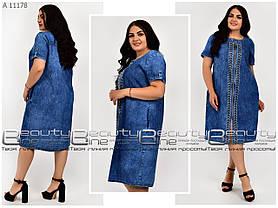 Турецкое х/б джинсовое платье с коротким рукавом Размеры евро  44\46\48\50\52