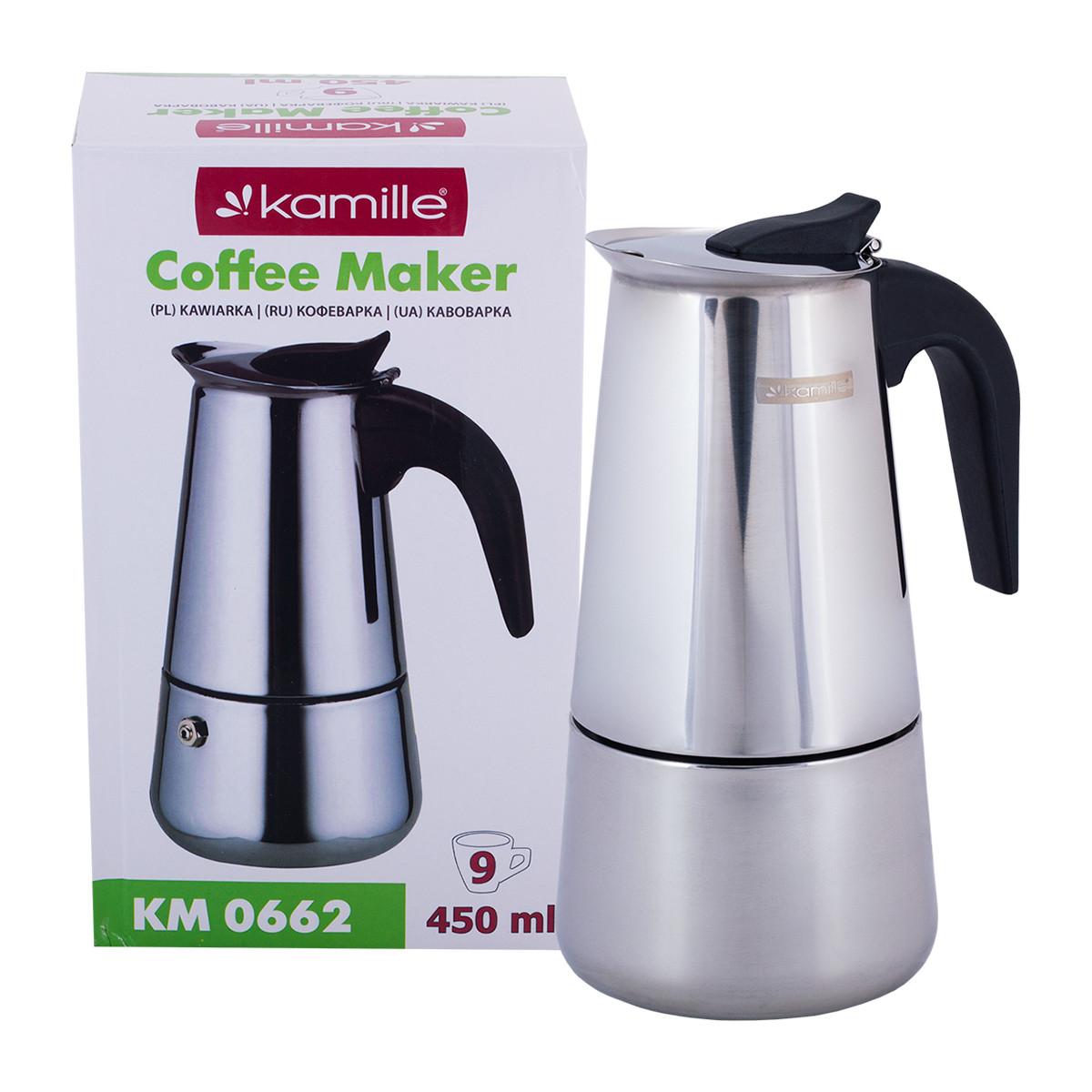Кофеварка гейзерная Kamille 450мл из нержавеющей стали KM-0662