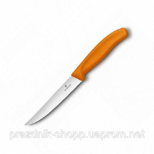 Ніж кухонний Victorinox SwissClassic для піци 12 см  помаранчевий