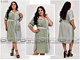 Удобное лёгкое повседневное платье-рубашка для полных женщин, размер 52-54\56-58\60-62\64-66, фото 3