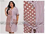 Удобное лёгкое повседневное платье-рубашка для полных женщин, размер 52-54\56-58\60-62\64-66, фото 5