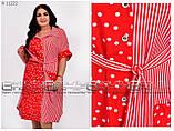 Удобное лёгкое повседневное платье-рубашка для полных женщин, размер 52-54\56-58\60-62\64-66, фото 2