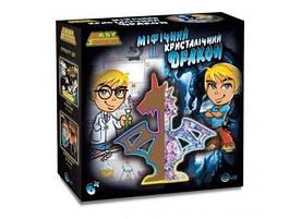 Набор Easy Science Мифический кристаллический дракон