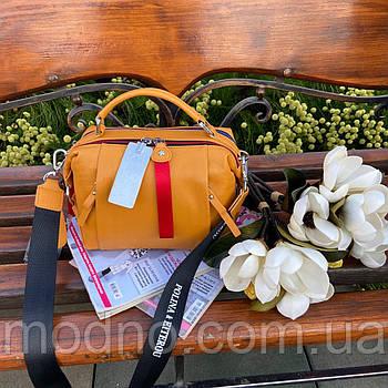 Женская кожаная сумка трансформер на два отделения Polina & Eiterou Желтый