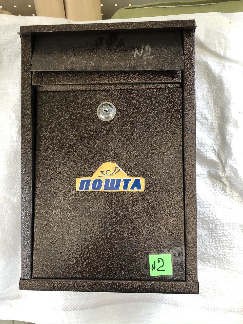 Ящик поштовий, модель 2