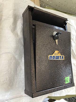 Ящик поштовий, модель 2, фото 2