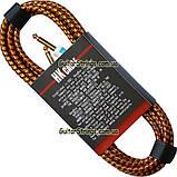 Кабель для гитары HK Premium Instrument Cable 3m. Gold, фото 2