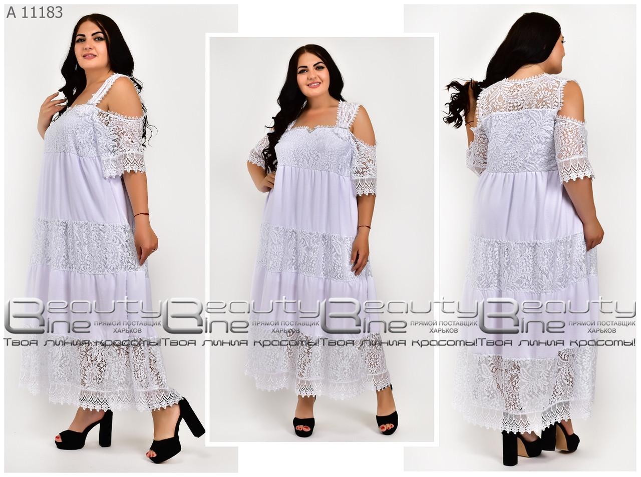 Белое летнее платье с гипюровыми вставками Размеры 54\56\58\60\62\64