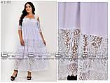 Белое летнее платье с гипюровыми вставками Размеры 54\56\58\60\62\64, фото 2