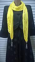 Жёлтый шарф бижутерия