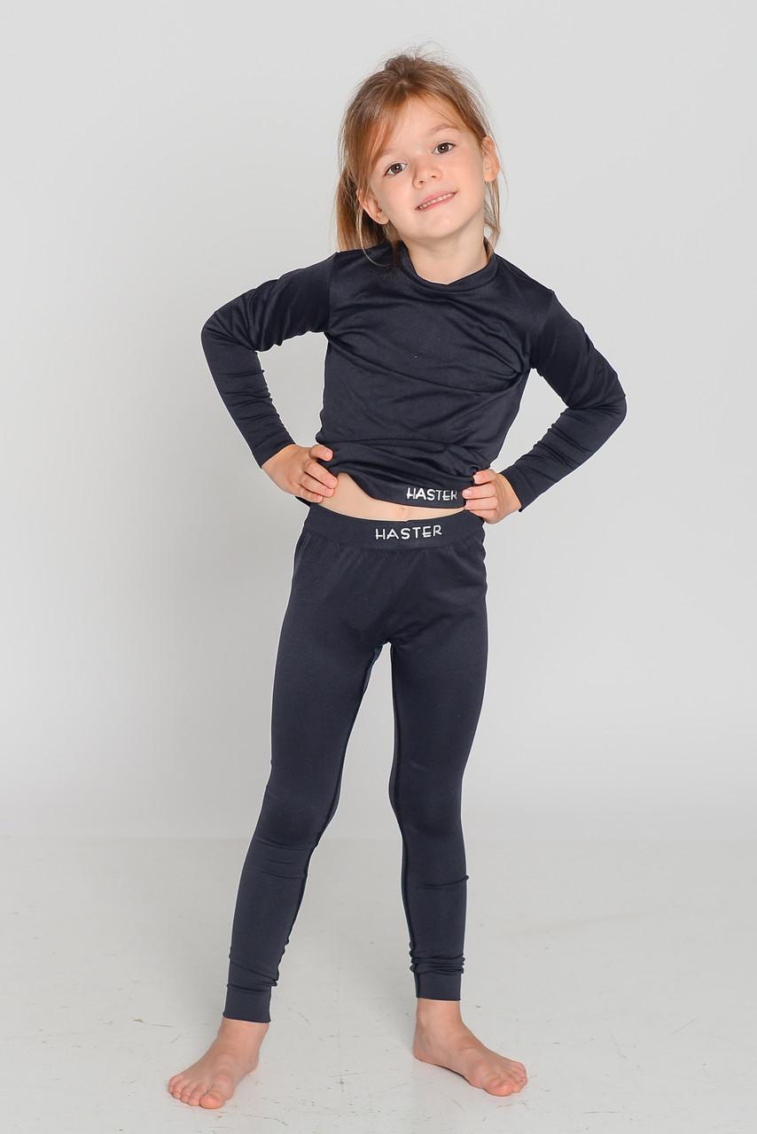 Термоштани дитячі повсякденні / спортивні HASTER ThermoClima original Польща зональні безшовні 116-122