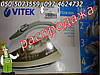 Электрический утюг Vitek VT-1244 мощностью 2000W
