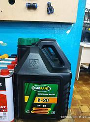 Масло индустриальное OIL RIGHT И-20 5л