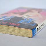 "Манга на японском языке ""Канон"" 4 том, фото 2"