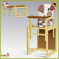 """Детский стульчик для кормлениябольшой коричневый """"Круги абстракция"""" ТМ """"МАСЯ"""""""