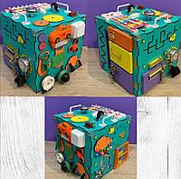 """""""Бизикуб"""" кубик для развития детей  30*30*30 см цветной """"Frands"""""""