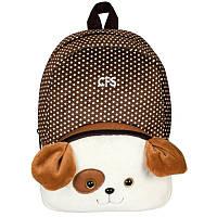Рюкзак дошкольный Cool For School 301 Dog, коричневый (CF86075)