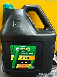Масло индустриальное OIL RIGHT И-20 (Канистра 10л)