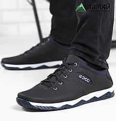 Кросівки чоловічі біла підошва