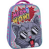 Рюкзак школьный Bagland Turtle 17л (134 170 фиолетовый 510), фото 1