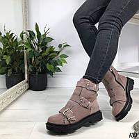 Кожаные осенние ботинки Balmani на низком ходу