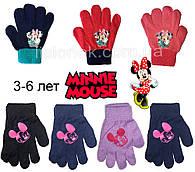 Демисезонные перчатки Минни Маус от Disney 3-6 лет