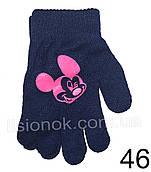 Демисезонные перчатки Минни Маус от Disney 3-6 лет Темно-синие с розовый Микки