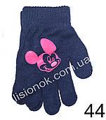 Демисезонные перчатки Минни Маус от Disney 3-6 лет Синие с розовым Микки