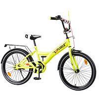Велосипед двухколесный EXPLORER 20 T-220112 Желтый