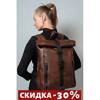 Рюкзак практичный рол  Roll коричневый