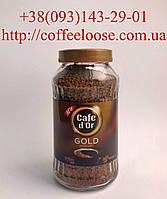 Кава Cafe d'or Gold розчинна 160 g. Кава Кафе Дор Голд сублімований 160 р. Скло