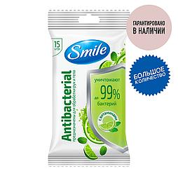 Влажные антибактериальные салфетки SMILE Antibacterial c витаминами и Д-пантенолом, 15 шт