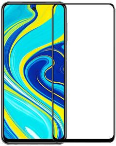 Захисне 9D скло для Xiaomi Redmi Note 9s