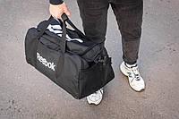 Большая спортивная сумка Reebok HARD UFC BLACK