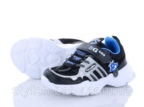 Детская обувь 2020 оптом. Детская спортивная обувь бренда СВТ.Т - Meekone для мальчиков (рр. с 26 по 31), фото 2