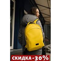 Рюкзак практичный Zard 0ZN желтый