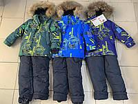 Раздельный зимний комбинезон аналог Reimo (Реймо) для мальчика оптом.