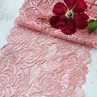 Кружево стрейч широкое / ширина 15 см / цвет розовый фрез ( заказ от 1 м )