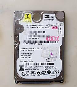 Жесткий диск Б/У в ноутбук 2.5 размер 250ГБ WD Scorpio WD2500BEV