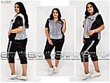 Велюровый прогулочный костюм большого размера Размеры 50-52\ 54-56\ 58-60\ 62-64\ 66-68\ 70-72, фото 6