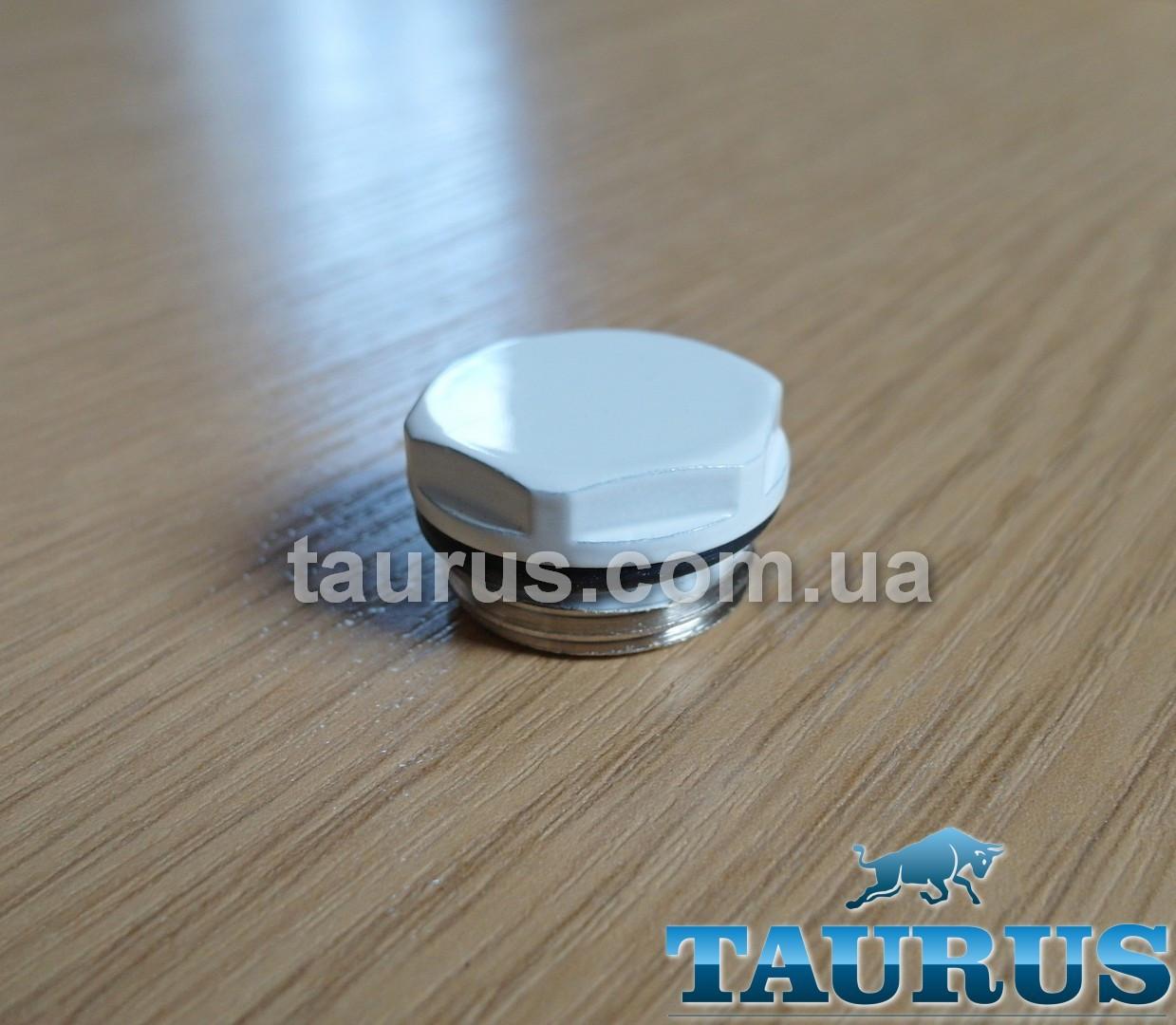 """Белая монолитная заглушка с резинкой 1/2"""" на полотенцесушитель. Компактный размер. Латунь. Цельная. Плоская"""