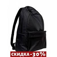 Рюкзак практичный Zard 0ST черный тканевый