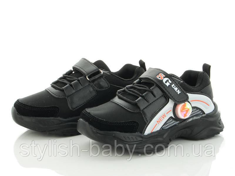 Детская обувь 2020 оптом. Детская спортивная обувь бренда СВТ.Т - Meekone для мальчиков (рр. с 27 по 32)