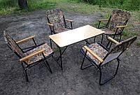 """Складной набор качественной мебели для пикника """" Турист"""" (стол 1 метр + 4 кресла в чехле)"""
