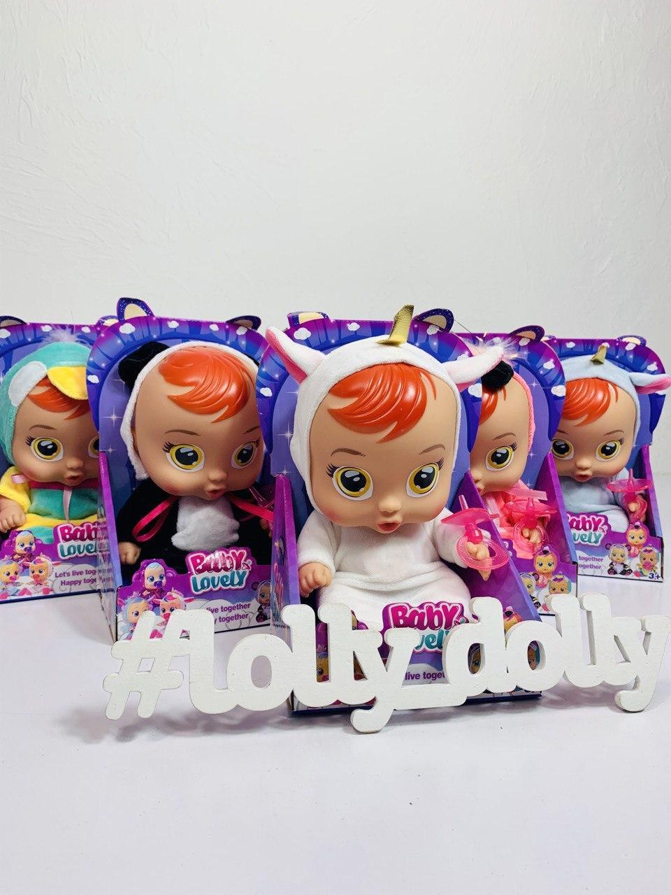 Пупс Плакса Cry Baby 9356