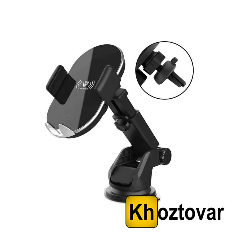 Автомобильный держатель для телефона c беспроводной зарядкой Lenyes MHW011